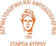 Δερματολογική & Αφροδισιολογική Εταιρεία Κύπρου ΔΕΜΑ Logo